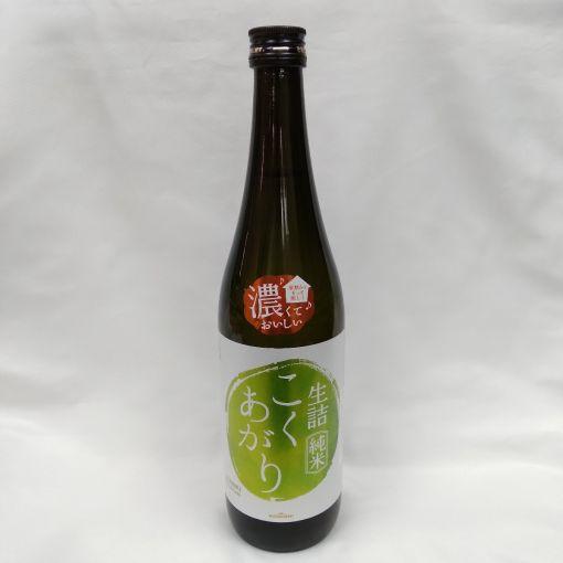 KONISHI SHUZO / KONISHI JUNMAI KOKUAGARI 720ml