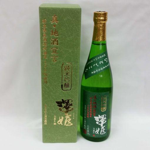 INOUE SEIKICHI SHOUTEN / JAPANESE SAKE (SAWAHIME JUNMAI GINJO) 720ml
