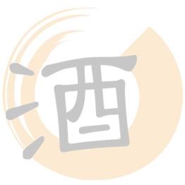 SUNTORY / HOROYOI CHU HI PEACH (CARBONATED LIQUEUR) 350ml