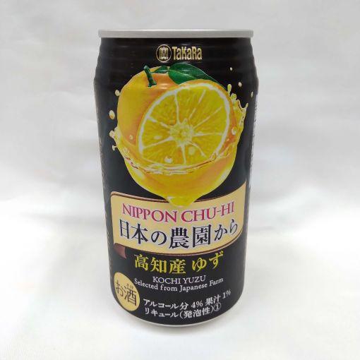 TAKARA SHUZO / CHU HI(KOUCHI YUZU) 350ml