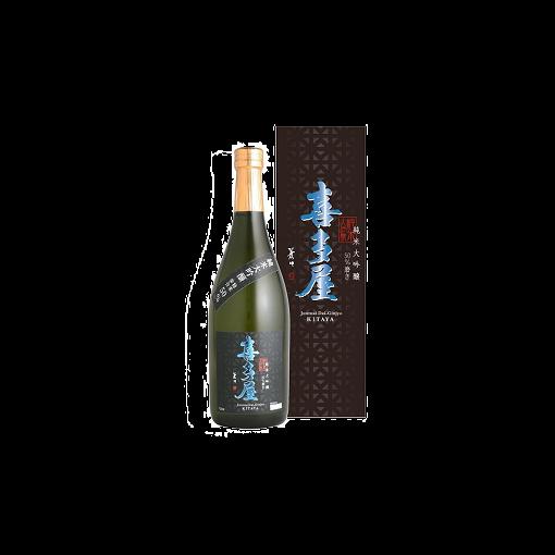 KITAYA / JUNMAI DAIGINJO KITAYA (Default-Sake)