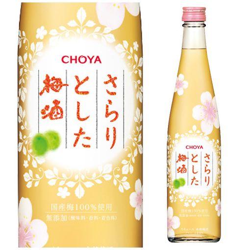 CHOYA / PLUM WINE(SARARI TOSHITA UMESHU) 500ml